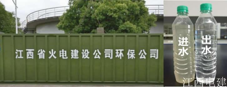 上饶市一农村污水处理项目1.jpg