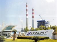 中国电建集团江西省电力建设有