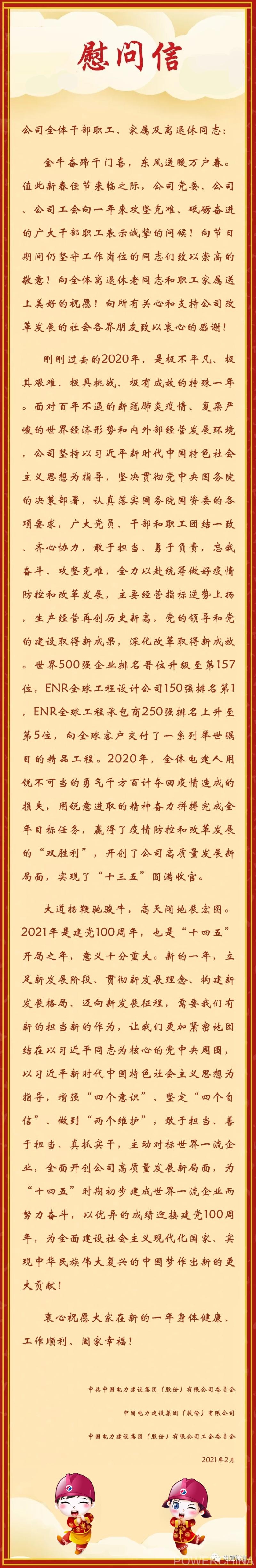 微信圖片_20210209161644.png